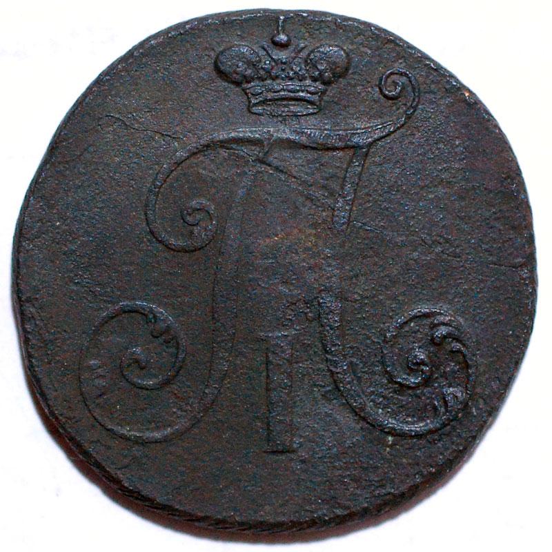1797 год сколько стоит рубль 1898 года серебро